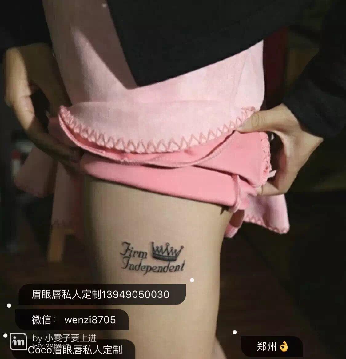 韩式半永久小纹身教程分享展示